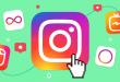 Comment télécharger des vidéos et des photos Instagram?